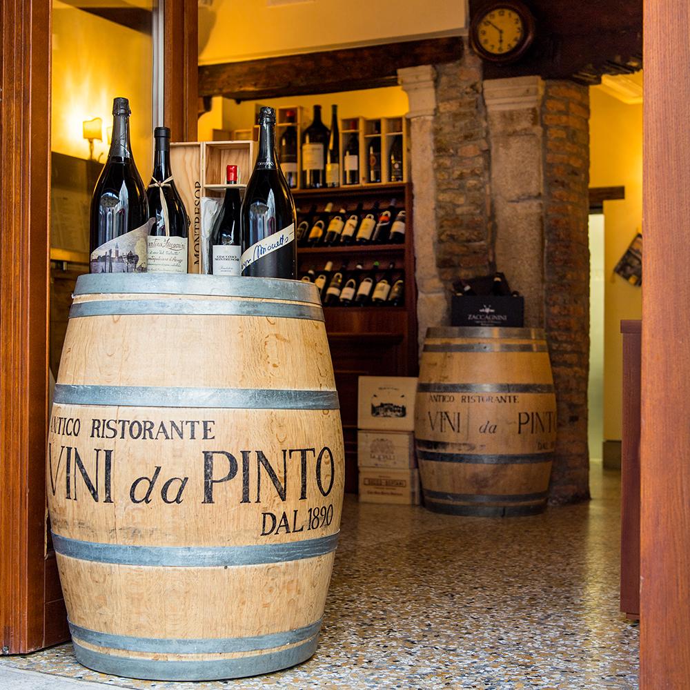 Ristorante Vini da Pinto Rialto - Entrance